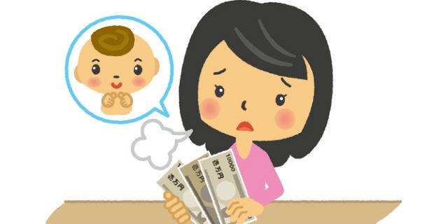 体外受精にかかる費用で悩む女性