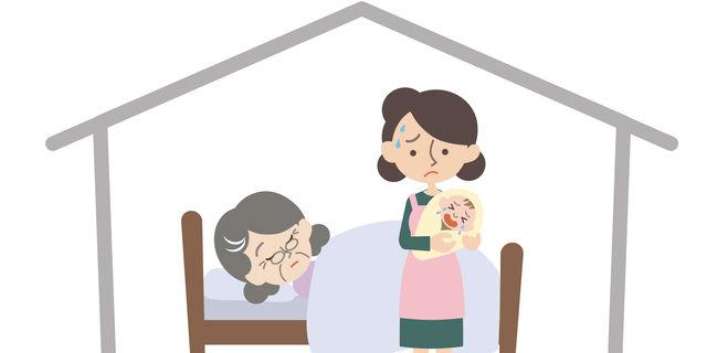 介護と育児で悩む女性