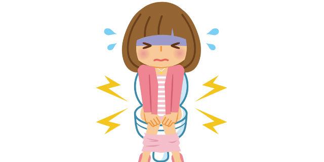 排便の際の腹痛
