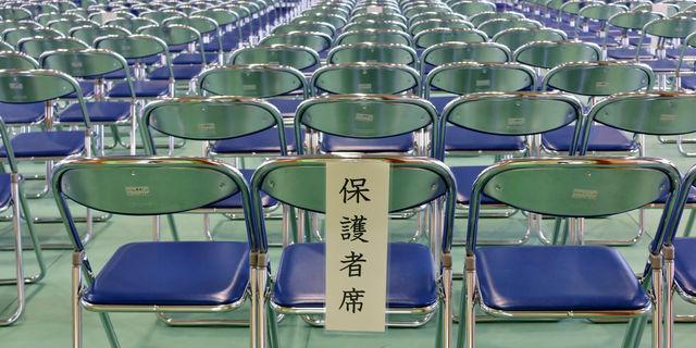 入学式の保護者席