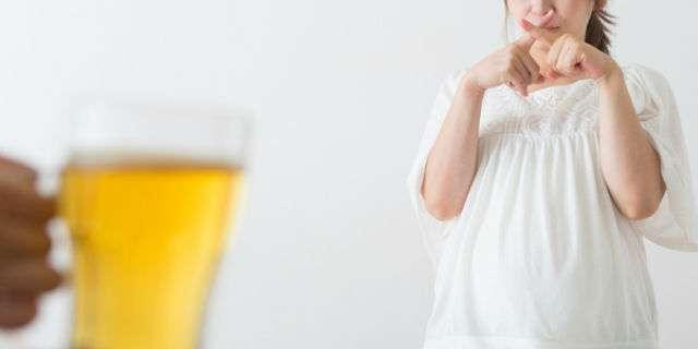 飲酒NGの妊婦
