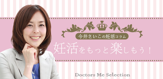【妊活心理カウンセラーのコラム】Vol.2: 妊活中に辛い気持ちになるのはなぜ?