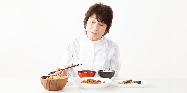 長く続く「食欲不振」の原因は…?