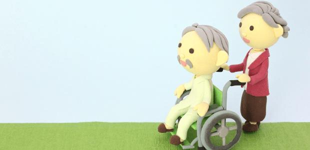 認知症の老人と上手にコミュニケーションをとりたい!